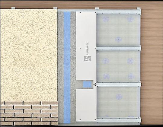 Конструкция «Навесная фасадная система» АрмПанель